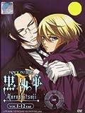 Black Butler 2 / Kuroshitsuji II (TV): Complete Box Set (DVD)
