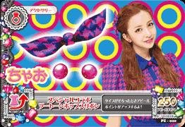 PZ-020 : スペシャルコラボツートーンポップスリボン/板野友美