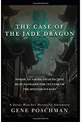 The Case of the Jade Dragon: A Jonas Watcher Detective Adventure Paperback