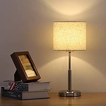 Haitral Small Table Lamp Brushed Steel Bedside Lamp With