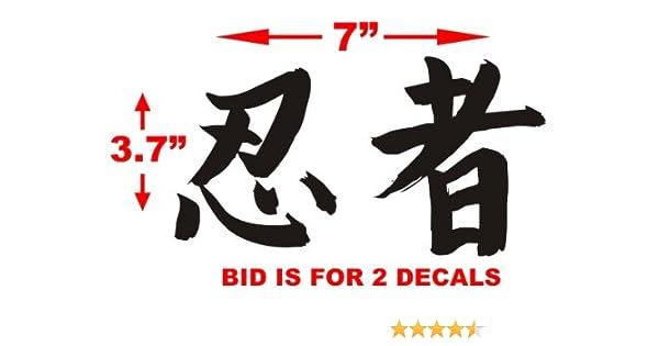 Ninja Kanji Japanese Kanji Lettering Vinyl Decal sticker