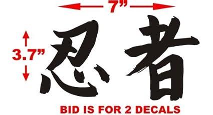 Kawasaki Ninja Kanji japonés letras adhesivo: Amazon.es ...