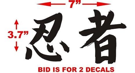 Amazon.com: Kawasaki Ninja Kanji japonés letras calcomanía ...