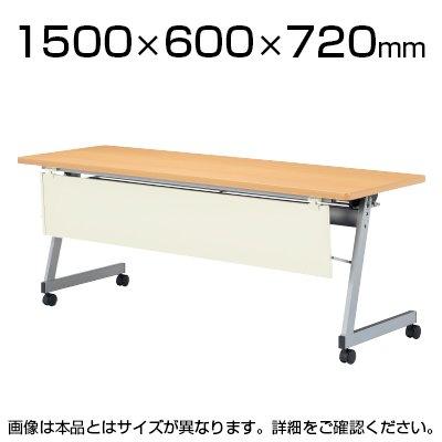 ニシキ工業 スタックテーブル 幅1500×奥行600×高さ720mm 樹脂幕板付き LFZ-1560HP 樹脂パネル×天板:オフホワイト×ニューグレー B0739M5JWX 樹脂パネル×天板:オフホワイト×ニューグレー 樹脂パネル×天板:オフホワイト×ニューグレー