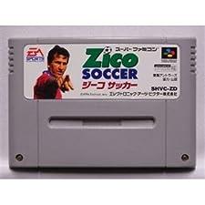 Zico Soccer {Japan Import} [Super Famicom]