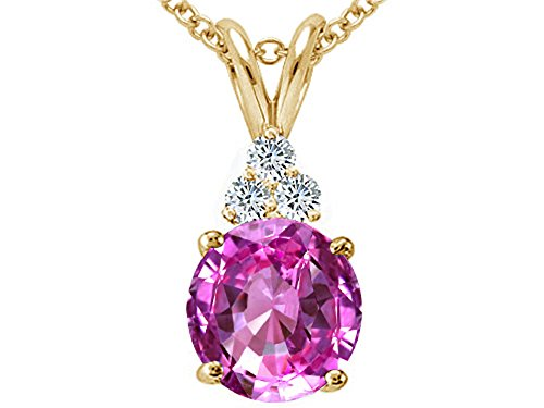 Tommaso Design Round 7mm Created Pink Sapphire Pendant Necklace 14 kt Yellow Gold (Pink Sapphire Yellow Necklace)