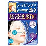 【クラシエ】肌美精 超浸透3Dマスク(美白) 4枚入り  6個セット …