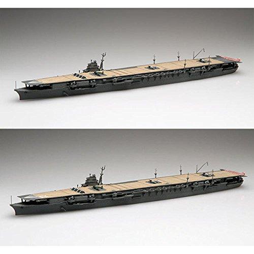 1/700 Coral Sea Battle aircraft carrier Shokaku, Zuikaku heavy cruiser Myoko/Haguro Set special ser
