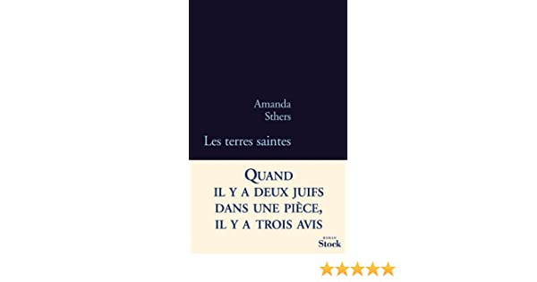 Les saintes (Blanche) (French Edition)