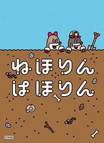 キャラクタースリーブ ねほりんぱほりん ねほりんぱほりん(A)(EN-728)