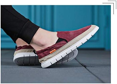 メンズ カジュアル ローファー スリッポン シューズ ローカット スニーカー キャンバス シューズ フラット 滑り止め 履き脱ぎやすい 通学 海辺 私服 職場用 事務所 通気抜群 蒸れない 夏 ウォーキング 布靴