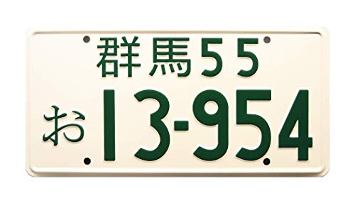 WSEDRF Samantha Name Wood Style License Plate Cover Unique Aluminum Car Tag License Plate Frame Metal Sign 6x12 NP