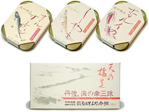 【産地直送】竹中缶詰ギフト3E 片口イワシ 内祝(紅白蝶結び)+包装