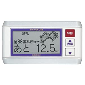 セイコー(SEIKO) 四国八十八箇所巡り WZ780W