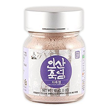 Dr.Insan Purple 9 times Roasted Bamboo Salt 60G (POWDER)