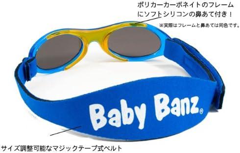 KidzBanz Unisex Baby Sonnenbrille ABBLV-Lavender Tulip