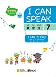 My Fun Chinese (MFC) I Can Speak Blue Set 2 (English and Chinese Edition)