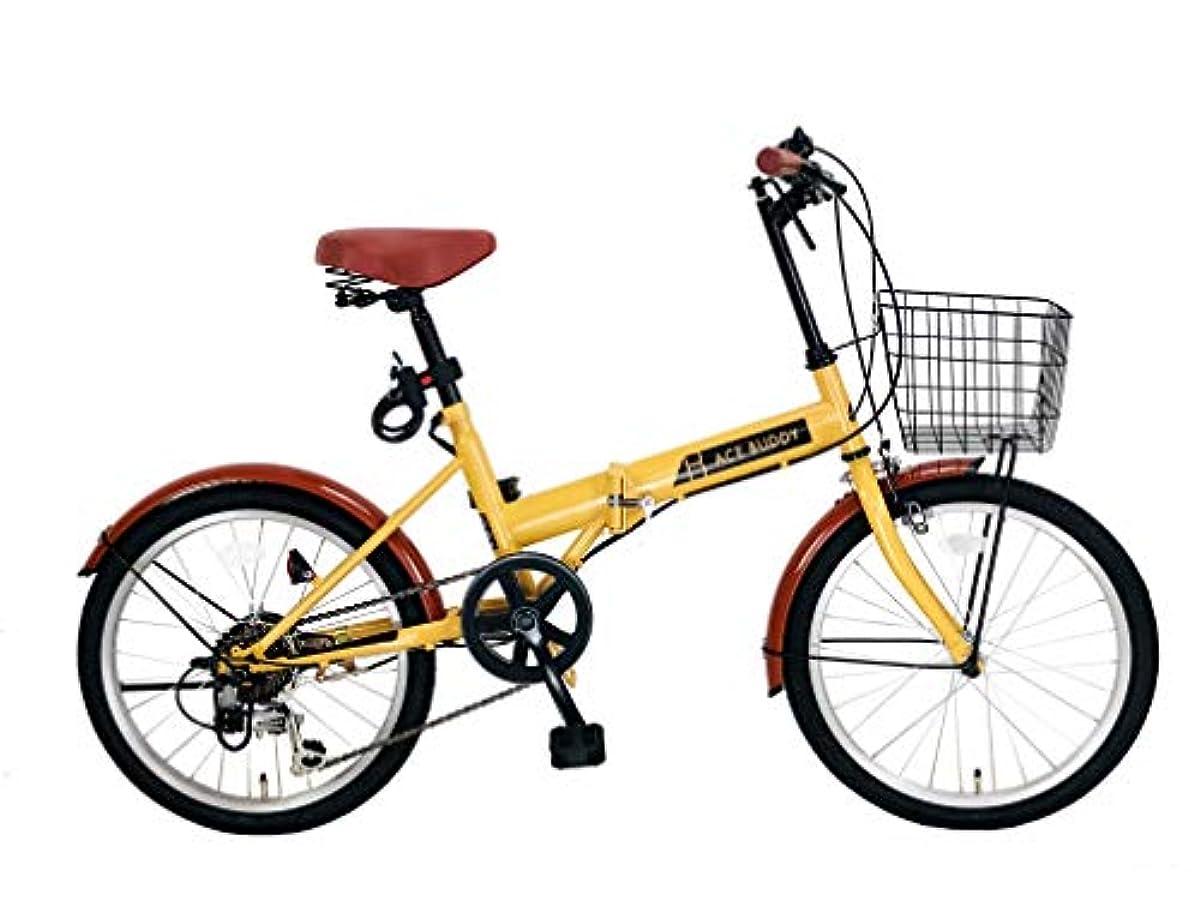 [해외] ACE BUDDY 206-5 접이식 자전거 바구니 열쇠 라이트 6 단변속 20인치