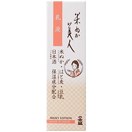 米ぬか美人 乳液 × 18個セット B07PMNPCL5  100ML × 18点