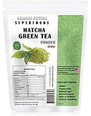 اولادول مسحوق شاي ماتشا الأخضر الخام والطبيعي 100 غرام
