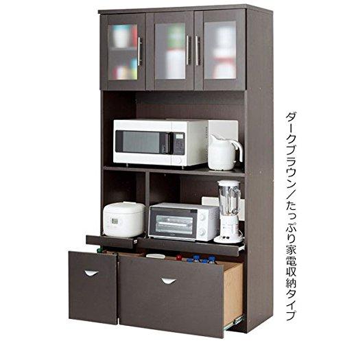 キッチンボード キッチン収納 【たっぷり家電収納タイプ】 幅90cm スライドテーブル ホワイト ( 白 ) B01N31IKUX 幅90cm|ホワイト ホワイト 幅90cm