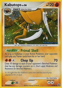 Pokemon - Kabutops (6) - Majestic Dawn - Reverse Holo for sale  Delivered anywhere in USA