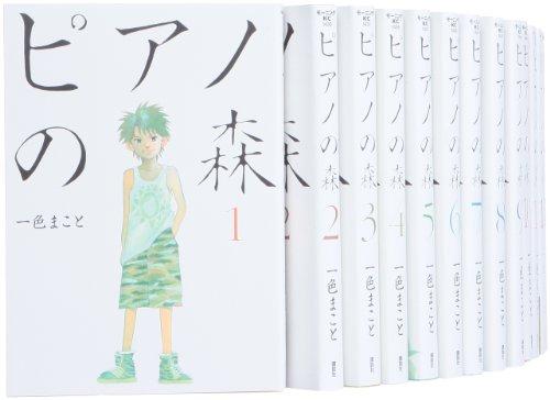 ピアノの森 コミック 全26巻完結セット (モーニングKC)