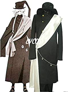 Black Butler Undertaker Cosplay Costume  sc 1 st  Amazon.com & Amazon.com: Dreamcosplay Anime Code Geass Lelouch / ZERO Uniform ...