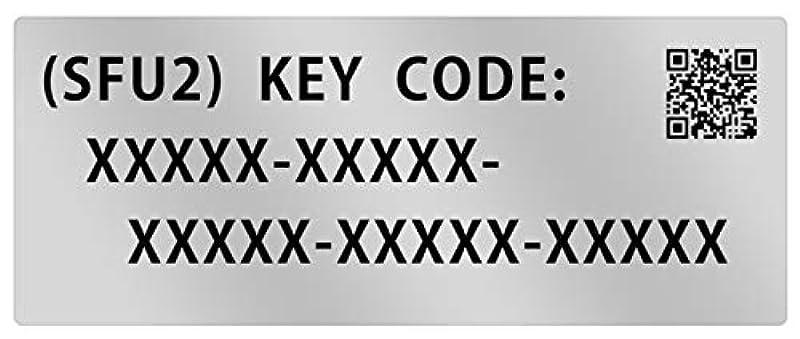 파나소닉 업그레이드 소프트웨어 키 루믹스 S1 전용 DMW-SFU2