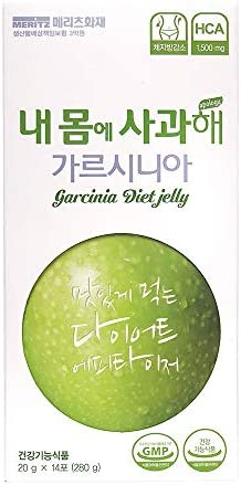 [Dr. MOON] Garcinia Diet Jelly (20g x 14 Packets) – A Healthy Diet, Natural Weight Loss Diet Supplement, Fast Acting Appetite Suppressant, Garcinia Cambogia, Wild Mango, Green Apple 1
