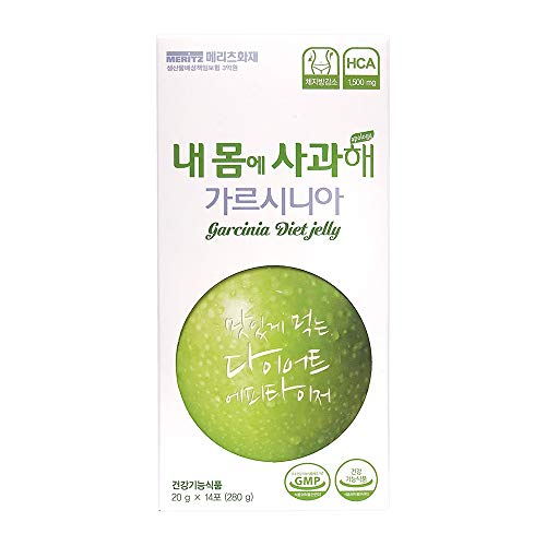 [Dr. MOON] GARCINIA DIET JELLY (20g x 14 packets) - A Healthy Diet