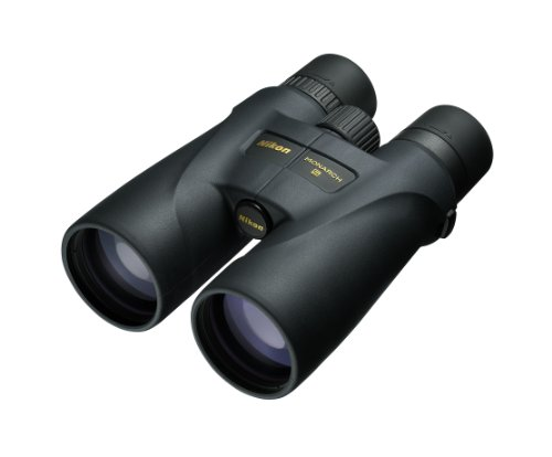 Nikon binoculars Monarch 5 20 × 56 roof prism formula 20 ti