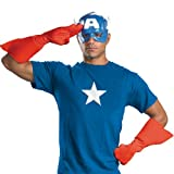 Captain America Kit (As Shown;One Size)