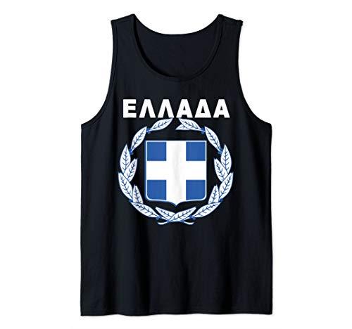 greek emblem - 9