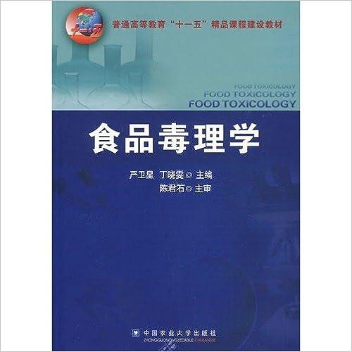 Libro en línea gratis descargar pdffood toxicology 7811177633 PDF
