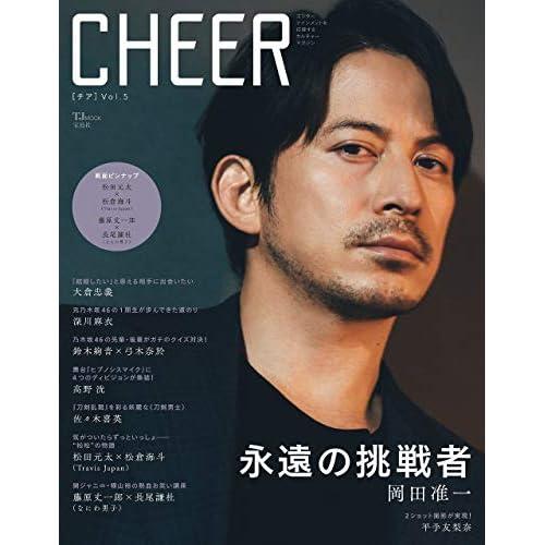 CHEER Vol.5 表紙画像