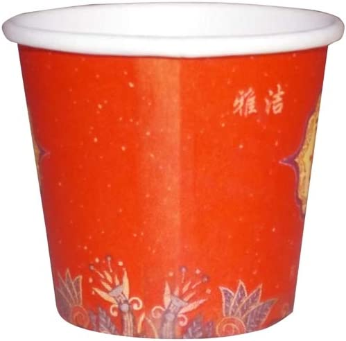Double Happiness MasterChinese Chinese Wedding Party Paper Cup