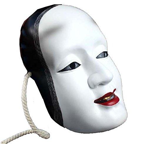 Japanese Noh Mask, 11 inch long, Japanese doll, Asian Doll