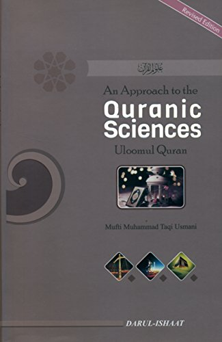 An Approach to the Quranic Sciences (Uloomul Qurna)