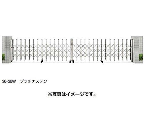 YKKAP 伸縮ゲート レイオス1型(太桟) 両開き 34-34W H12 PGA-1 『カーゲート 伸縮門扉』 ホワイト B00ALSDE04 本体カラー:ホワイト