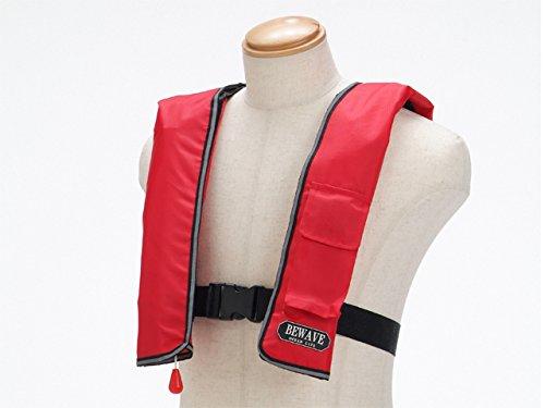 送料無料 自動膨張式ライフジャケット 肩掛式 LG-1型レッド 胸囲150cmまで対応 国交省認定品 B06VV6J2SF 新基準対応 B06VV6J2SF, ベビー用品のBebe chambre:8b103225 --- a0267596.xsph.ru