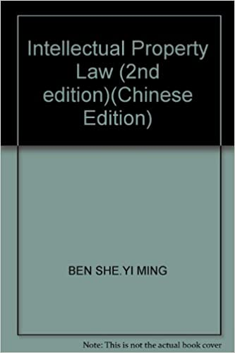 Intellectual Property Law (2nd edition)(Chinese Edition)