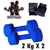 Bodygrip 2KG HMEGYM Dumbbell Set Combo, 2Kg Set of 2 (Blue)