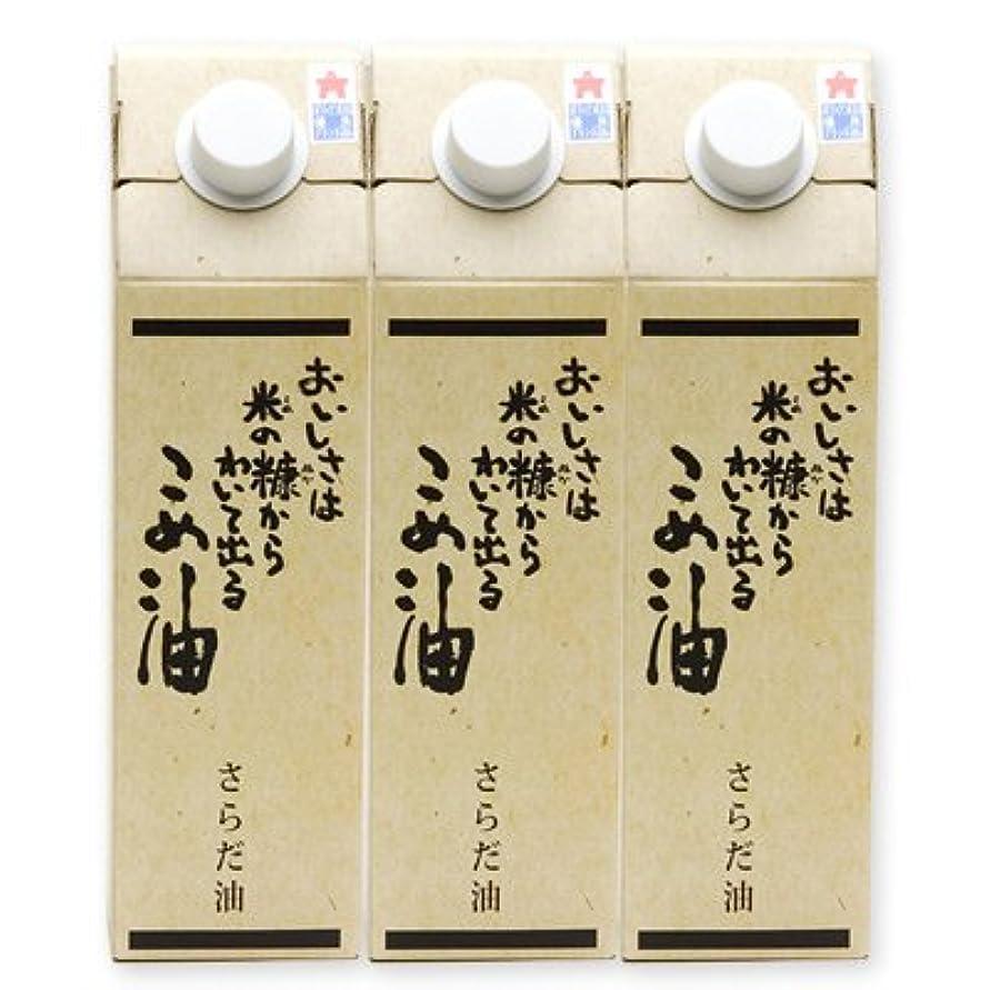 用量遠足兄弟愛こめ油(こめ白絞油) 16.5kg斗缶【業務用】