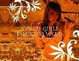 Naked Girls Smoking Weed, , 3936709262