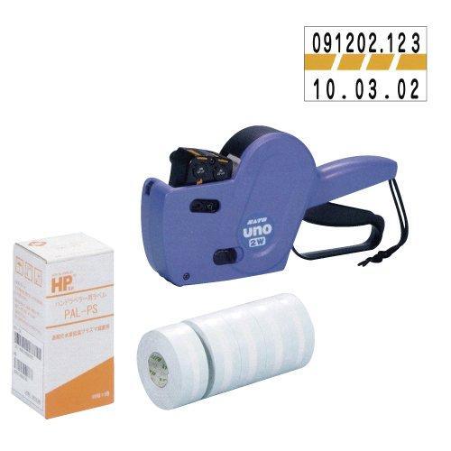特別価格 ハンドラベラー UNO-2W(23-2684-01) UNO-2W(23-2684-01) B01KDPOT12 B01KDPOT12, タケシムラ:62539482 --- 4x4.lt