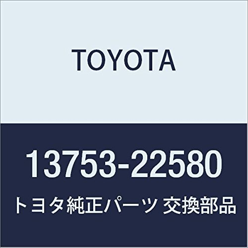 Genuine Toyota 13753-22580 Valve Adjusting Shim ()