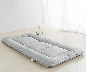 Amazon Light Grey Futon Tatami Mat Japanese Futon