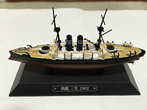Eaglemoss Japan Mikasa 1902 NEW with Blister Pack ONLY   NO OUTER BOX 1 1100 Diecast Battleship model