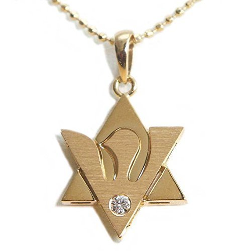 El Shaddai Small Star of David Pendant in 18K Yellow Gold